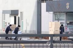 교정시설 신규 확진자 이틀째 0명…동부구치소 9차 전수조사