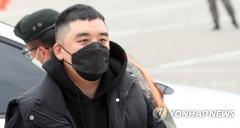 빅뱅 승리, '조폭 동원' 특수폭행교사 혐의로 추가 기소