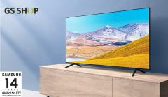 GS샵, 삼성 UHD TV·왓챠 이용권 결합상품 첫 선