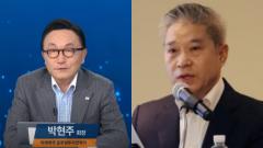 '주식 레전드' 박현주·강방천, 배터리주 전망 엇갈렸다
