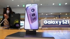 삼성전자 스마트폰 갤럭시S21 시리즈 공개