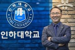 """이장현 인하대 교수, 국가과학기술자문회의 전문위원 위촉 """"과학기술·인재개발에 기여"""""""