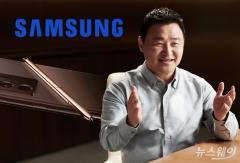 '아이폰 견제구' 날린 노태문…삼성 갤럭시S21 키워드 '소비자 친화'