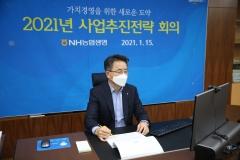 """김인태 농협생명 사장 """"지속 가능한 가치경영체계 확립"""""""