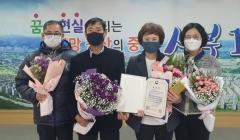최은주 경산자율방재단 사무국장, 재난·방역 유공 장관 표창