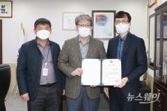 """정읍시 """"지적민원처리 우수사례 경진대회"""" 최우수상 수상"""