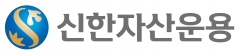 신한금융그룹, 신한자산운용 완전 자회사 편입