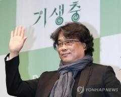 봉준호 감독 베네치아 영화제 심사위원장 위촉