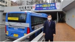"""박기열 서울시의원 """"751버스 서리풀터널 통과 운행은 동작구민 숙원 결과"""""""