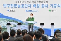 경북도, 지난해 기업투자 유치 6조6,586억원