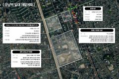 강남역 일대 대규모 복합개발사업 추진 초읽기