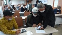 전북도, 2021년 노인복지기금 지원사업 공모
