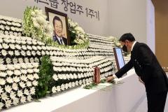 故 신격호 명예회장 제단에 헌화하는 신동빈 회장