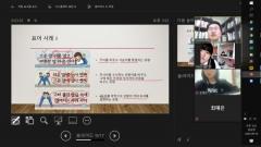 인하대 국어문화원, 코로나19에도 '우리말 지킴이' 참여 1.73배↑