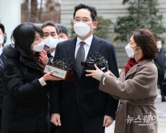"""3개월만에 법원 출석한 이재용 """"공소사실 인정 못한다"""""""