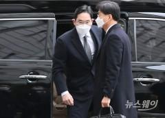 """재판부가 """"실효성 없다"""" 돌려세웠지만…삼성준법위 이재용 의지로 '정주행'"""