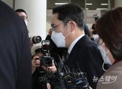 이재용, 가짜 '옥중 회견문' 논란…문서 전달 애초 불가능