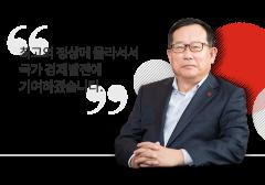 롯데글로벌로지스 박찬복號, ESG경영가속화··그린본드 5백억 발행