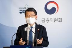 """'공매도 재개' 금융위 입장 변화 기류…은성수 """"최종결정 기다려달라"""""""