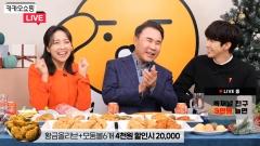 """""""MZ 세대 잡아라""""·…유통업계 라이브커머스 각축전"""