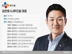 [10대그룹 파워 100인(28)]'적자' CJ푸드빌 구원투수 김찬호 대표