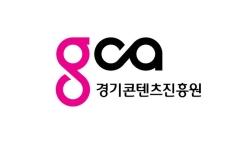 경기콘텐츠진흥원, '환상마켓' 3차 팝업스토어 성료