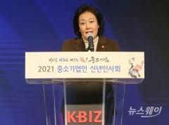 박영선 장관 사의 표명…서울시장 출마 수순