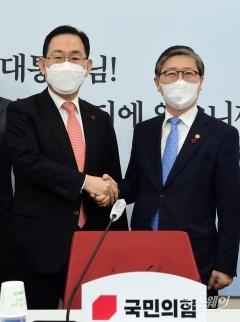 변창흠 국토교통부 장관, 주호영 국민의힘 원내대표를 예방