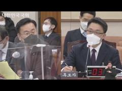 김진욱 공수처장 후보자…카카오게임즈 등 13개 종목 보유
