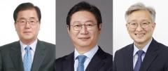 문 대통령, 외교부 장관에 정의용·중기부 장관에 권칠승 내정