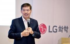 LG화학, 국내 최대 ESG 채권 발행…총 1조2000억원