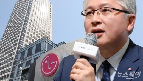 LG전자, 사상 첫 분기 매출 18조 돌파···생활가전·TV 주도