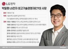 LG전자의 미래 전장 총책임 박일평 CTO