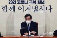"""민주당, 플랫폼 업계와 이익공유제 논의…""""지혜 모으겠다"""""""