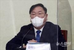 """민주당, 노동부에 """"포스코 특별근로감독 검토해달라"""""""