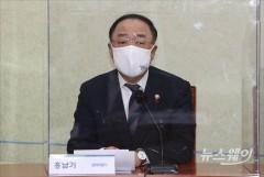 """홍남기 """"3월에 추경논의 가능…전국민·선별 한꺼번에는 안돼"""""""