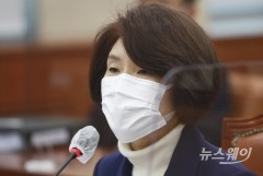 한정애 환경부 장관 후보자 인사청문회