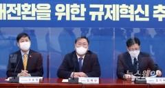 """민주당 """"규제 샌드박스 5법, 입법 서두를 것"""""""