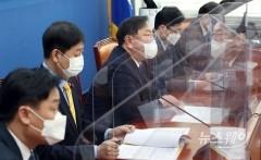 선도형 경제 대전환을 위한 규제혁신추진단 전체회의