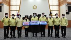 영천시의회, '자치분권 기대해' 챌린지 참여