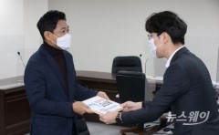 오신환 국민의힘 전 의원 서울시장 보궐선거 후보자 등록