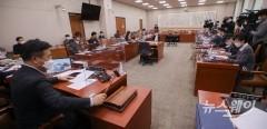 국회 법사위, 공수처장 인사청문 경과보고서 채택