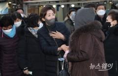 서울 시민들 만난 나경원