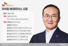 인텔 출신 글로벌 반도체通 이석희 SK하이닉스 사장