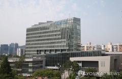 '방역수칙 위반 의혹' 김어준 일행 7명 확인
