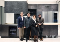 LG전자, '빌트인 쇼룸' 국내 2호점 청담동에 오픈