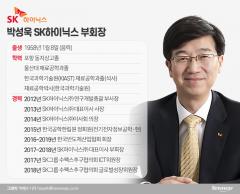 D램 분야 전문가 SK하이닉스 박성욱 부회장