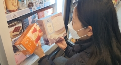 이마트24, 피코크 냉동 디저트 3종 판매