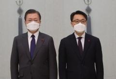 문 대통령, 김진욱 초대 공수처장에 임명장 수여…공수처 본격 출범(종합)