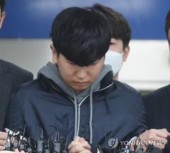'박사방' 2인자 강훈 징역 15년…다른 공범 징역 11년